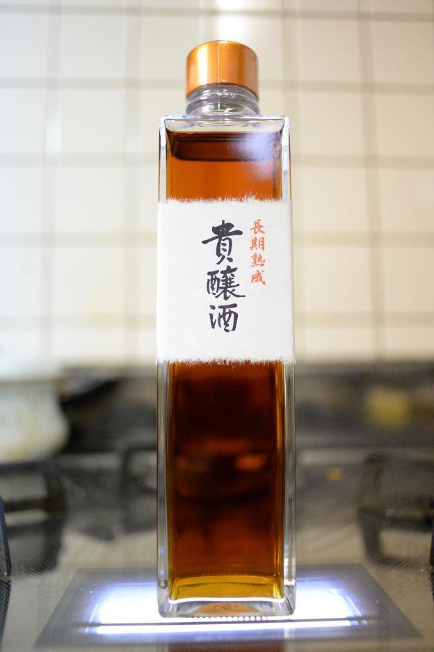 4貴醸酒.jpg
