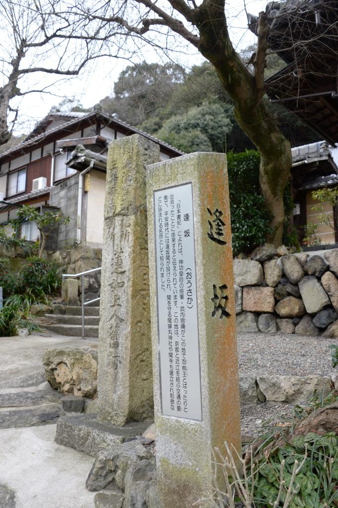 4逢坂山隧道1.JPG