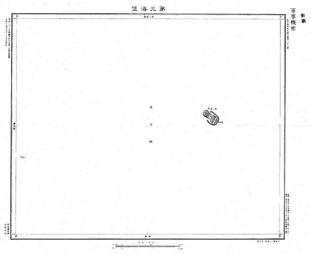 5 1926.07.25旧1万地形図第三海堡o513.jpg