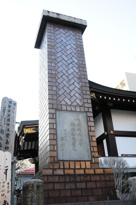 54福伝寺.jpg