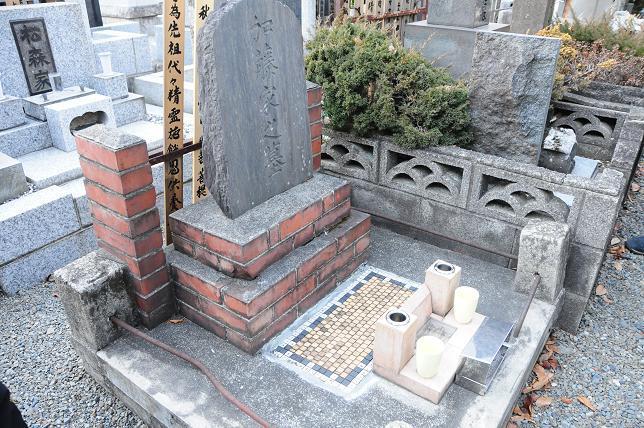 55福伝寺.jpg