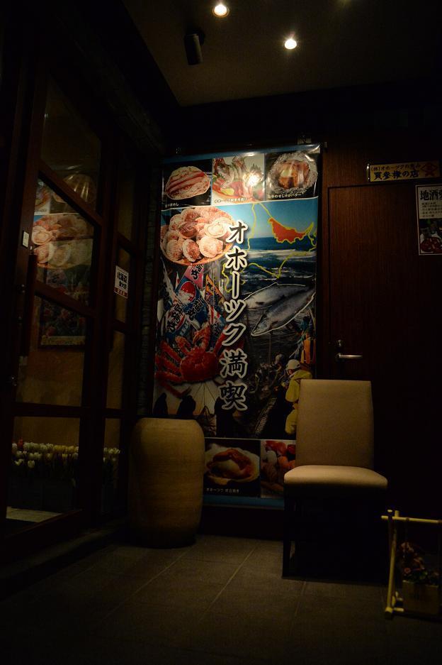 6オホーツクの恵湧別町.jpg