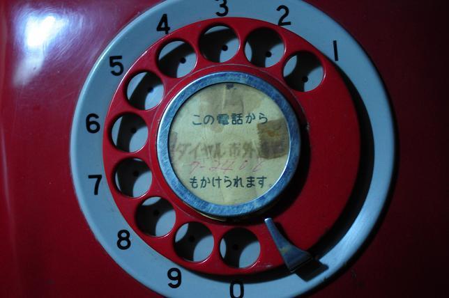 7赤電話.jpg