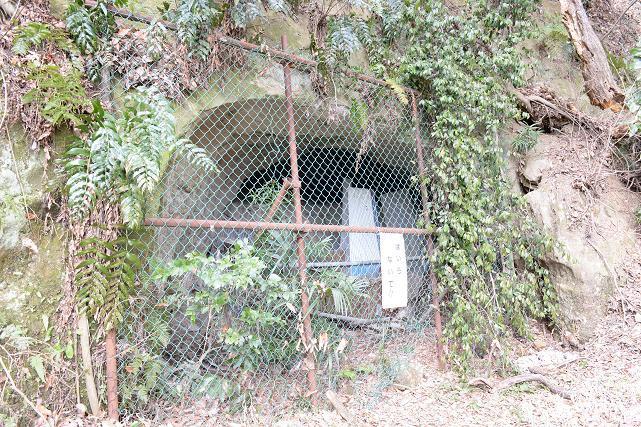 8第三のトンネル称名寺側.jpg