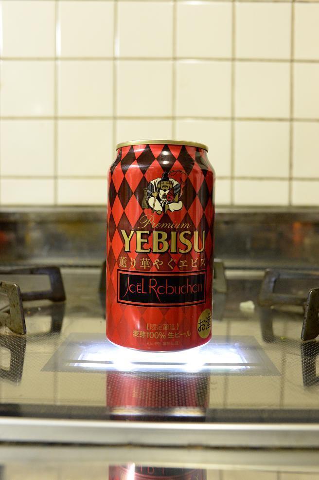 3えびすビール.jpg